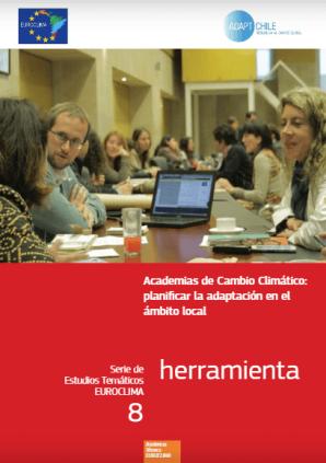 P2015_Herramienta8